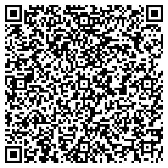 QR-код с контактной информацией организации СПД «НЕТУДЫХАТКО»