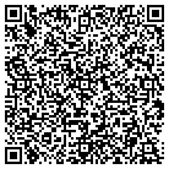 """QR-код с контактной информацией организации ООО """"Дискавери-Моторс"""""""