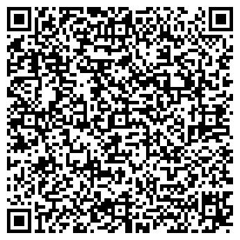 """QR-код с контактной информацией организации TOO """"Gramus Group"""""""