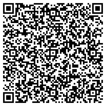 """QR-код с контактной информацией организации ООО """"ПАСАНТА"""""""