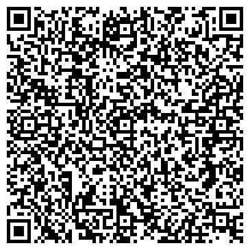"""QR-код с контактной информацией организации ООО """"Пром-Буд"""""""