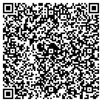 QR-код с контактной информацией организации coral-produkt