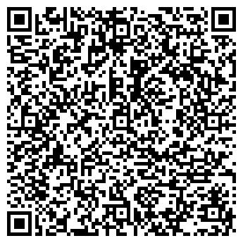 QR-код с контактной информацией организации СТОРК ТРЭВЕЛ