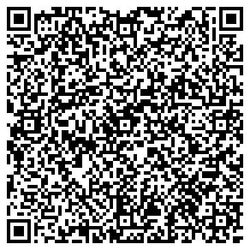 """QR-код с контактной информацией организации Интернет-магазин """"Гардина"""""""