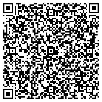 """QR-код с контактной информацией организации """"Кирпичный Дом"""""""