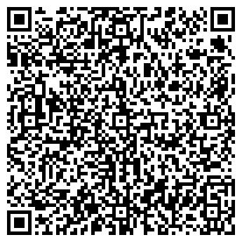 QR-код с контактной информацией организации Евроутиль МБТ, ООО
