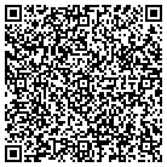QR-код с контактной информацией организации ч/п Посохов С В