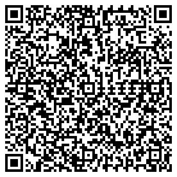 """QR-код с контактной информацией организации ООО """"ФаерСистемс"""""""