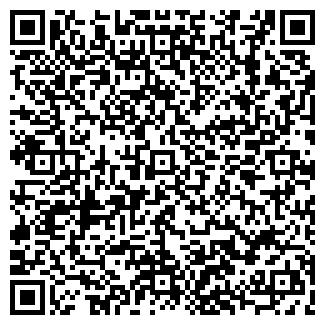 QR-код с контактной информацией организации ЧПУП Медари