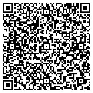 QR-код с контактной информацией организации ФРОНЕКС