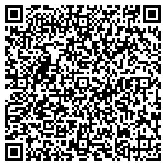 QR-код с контактной информацией организации EMTEX