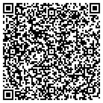 QR-код с контактной информацией организации СтройПромТорг, ТОО