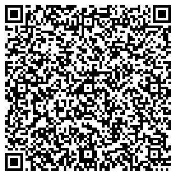 """QR-код с контактной информацией организации Интернет-магазин """"Дом и сад"""""""