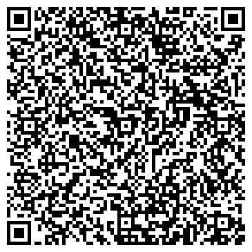 """QR-код с контактной информацией организации интернет-магазин """"KALITKA"""""""