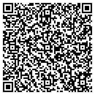 QR-код с контактной информацией организации ИНТЕЛКОМ