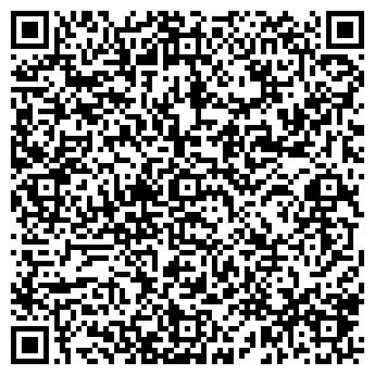 QR-код с контактной информацией организации БОХМАН