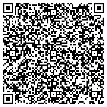 QR-код с контактной информацией организации ООО КвалитетБилдинг