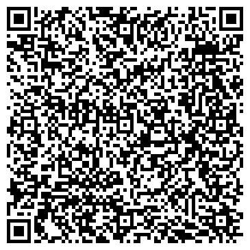 QR-код с контактной информацией организации ООО ДиМерус Инжиниринг