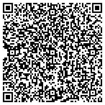 """QR-код с контактной информацией организации OOO """"КОНСТРАТРАНС"""""""