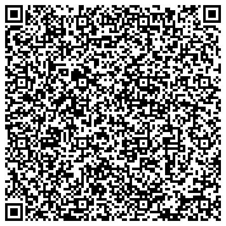 """QR-код с контактной информацией организации Общество с ограниченной ответственностью """"СильверЛайн"""" Общество с ограниченной ответственностью"""