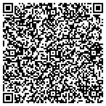 QR-код с контактной информацией организации Общество с ограниченной ответственностью ООО «ФОР-Строй»
