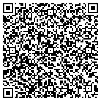 """QR-код с контактной информацией организации ЗАО """"Сагбел"""""""