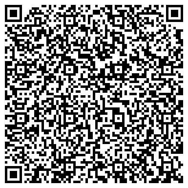 """QR-код с контактной информацией организации Публичное акционерное общество ОАО """"Пинский опытно-механический завод"""""""