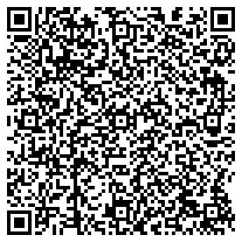 """QR-код с контактной информацией организации ЧУП """"АлеОлАн"""""""