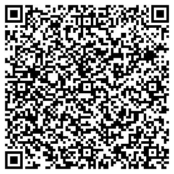 """QR-код с контактной информацией организации ООО """"СушТулсСервис"""""""