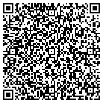 QR-код с контактной информацией организации Общество с ограниченной ответственностью СВС-Промстрой