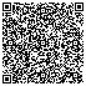 QR-код с контактной информацией организации Общество с ограниченной ответственностью ТОО «ALEXDIA»