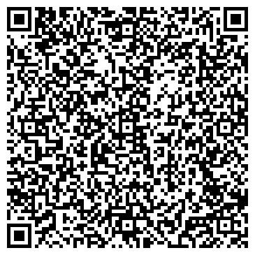 """QR-код с контактной информацией организации ТОО """"Tantum"""""""