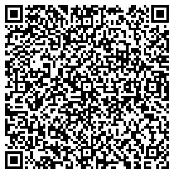 QR-код с контактной информацией организации ИП Сарыбаев ш м
