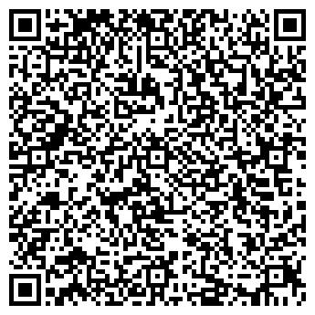 QR-код с контактной информацией организации Общество с ограниченной ответственностью ООО «Антикор Протекшн»