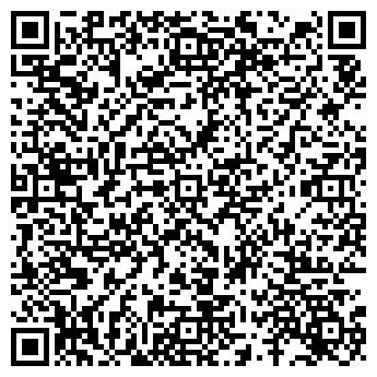 QR-код с контактной информацией организации ООО СИБИРИКС