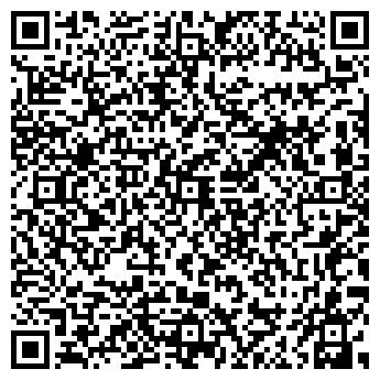 QR-код с контактной информацией организации Шара и К