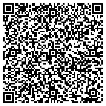 """QR-код с контактной информацией организации ТОО """"СТРЕЛЕЦ+VII"""""""