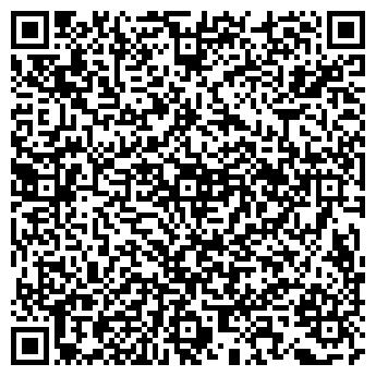 """QR-код с контактной информацией организации ТОО """"ТРИАЛКОМ"""""""
