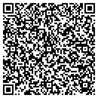 QR-код с контактной информацией организации Общество с ограниченной ответственностью ТОО «AR-SSKO»
