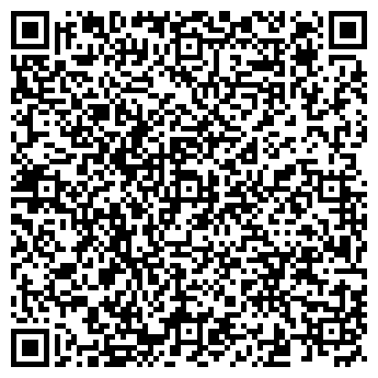 """QR-код с контактной информацией организации Общество с ограниченной ответственностью ТОО """"NUR-ALI TRADE"""""""