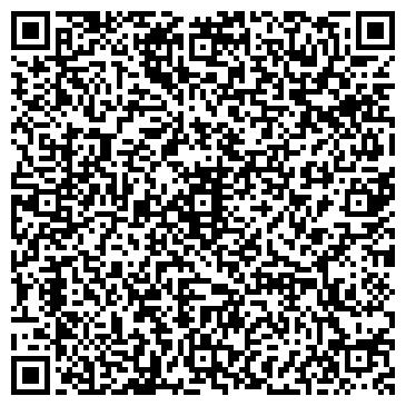 """QR-код с контактной информацией организации ТОО """"АVAGRO"""""""