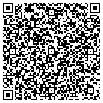 """QR-код с контактной информацией организации ТОО """"Спортивная Компания"""""""