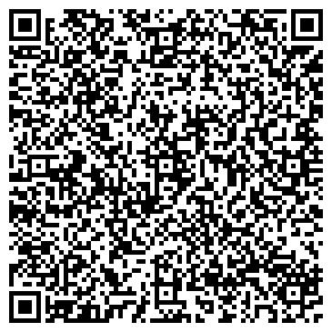 """QR-код с контактной информацией организации ЧП """"Механика"""""""