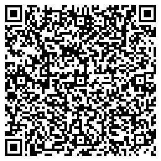 QR-код с контактной информацией организации ФРОНЕКС, ООО