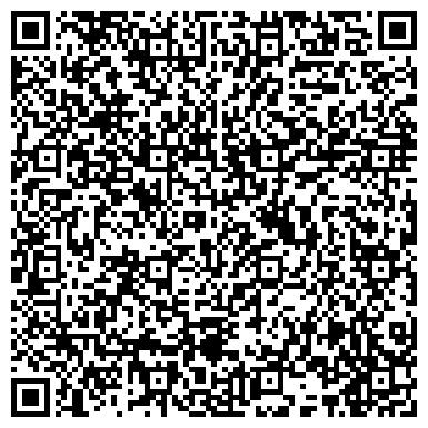 QR-код с контактной информацией организации ФЛП Бондаренко Ярослав Александрович