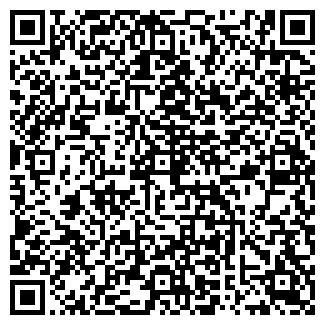 QR-код с контактной информацией организации Robotex