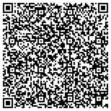 """QR-код с контактной информацией организации ООО """"Донбасс-ТЭМЗ им. В.В. Вахрушева"""""""