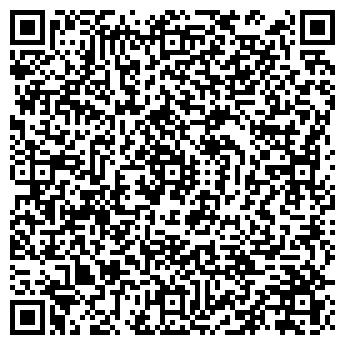 QR-код с контактной информацией организации ИП Шамаль В.Н.