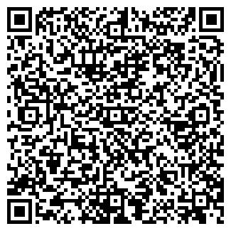 QR-код с контактной информацией организации For-Sale
