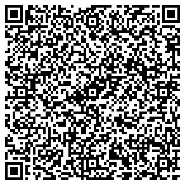 QR-код с контактной информацией организации Интернет-магазин «Capital»